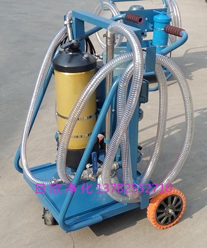 抗磨液压油净化设备PFC8314-50-H-KPPFC8314国产化