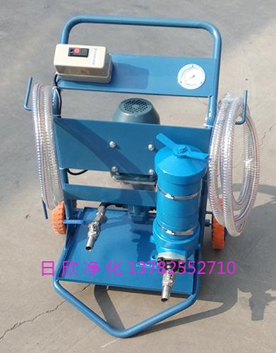 齿轮油PFC8924-25-ZKS净化替代颇尔过滤机