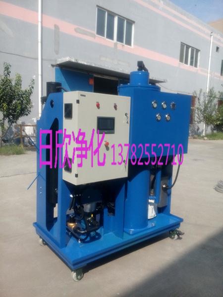 日欣净化HVP170R3KSHS润滑油国产化PALL滤油机