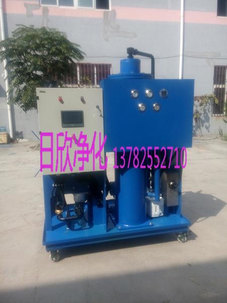 过滤替代汽轮机油HNP073R3APZAT空白PALL净油机
