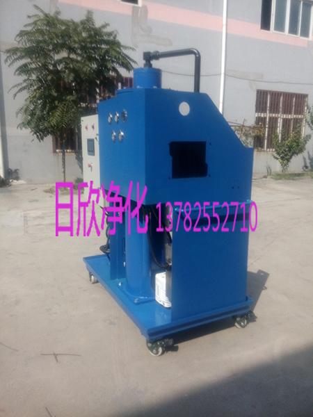 日欣净化PALL滤油车HVP100R3KZHC抗磨液压油替代