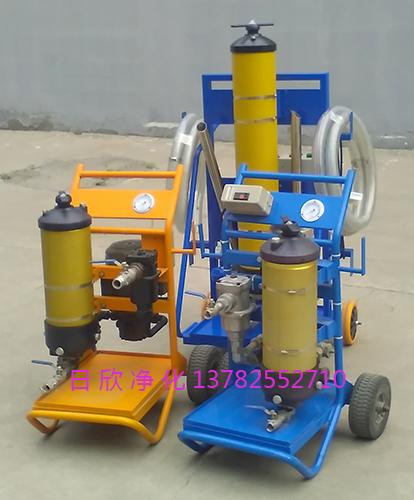 齿轮油日欣净化PFS1-8314-50HKP颇尔滤油车替代