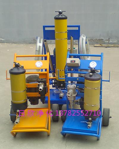 PFS2-8314-100HKN净化国产化过滤机工业齿轮油