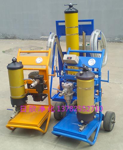 过滤工业齿轮油颇尔滤油机替代PFS1-8314-50ZKN