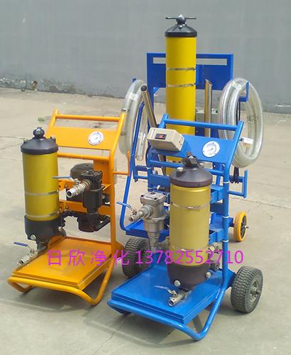 工业齿轮油颇尔滤油车PFS1-8314-50HKP国产化净化