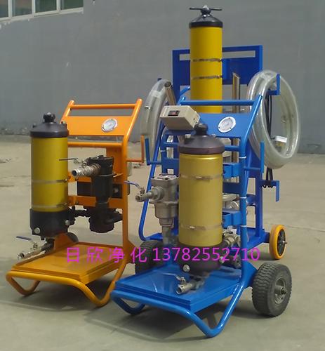 PALL滤油车PFS2-8314-100HKZ过滤器厂家润滑油替代