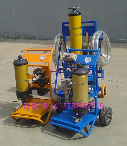 日欣净化过滤机PFU902033替代汽轮机油