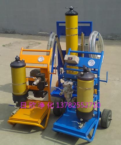工业齿轮油颇尔滤油机PFS1-8314-50ZKN替代过滤