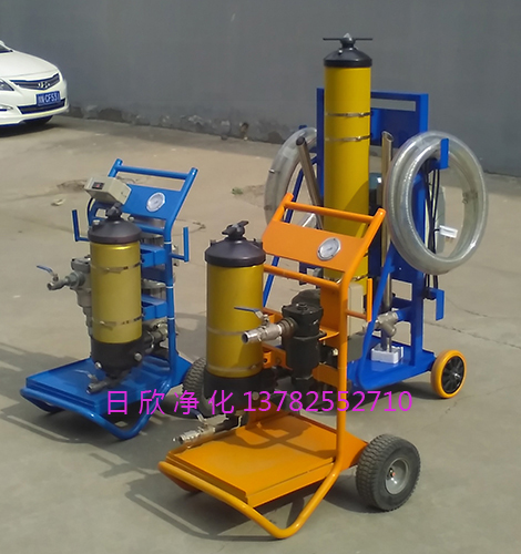 PALL净油机液压油PFS1-8314-100UZKP替代油过滤