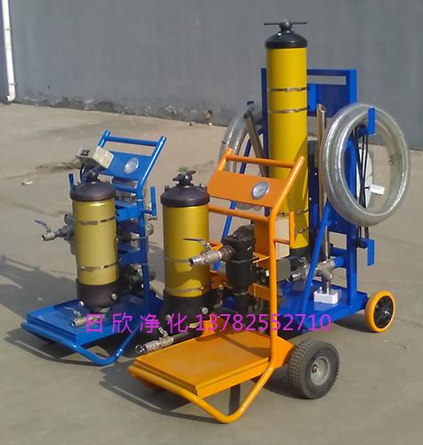 净油机润滑油PFU219过滤器替代