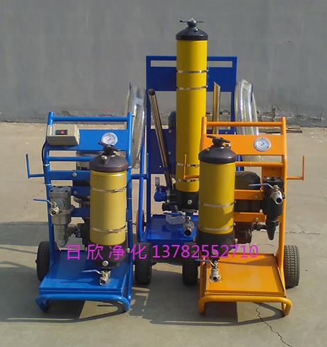 PFU219颇尔净油机液压油国产化