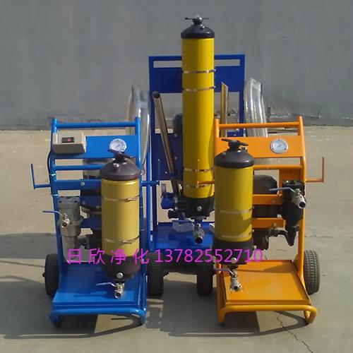 液压油替代PFS1-8314-100UZKP油过滤PALL净油机