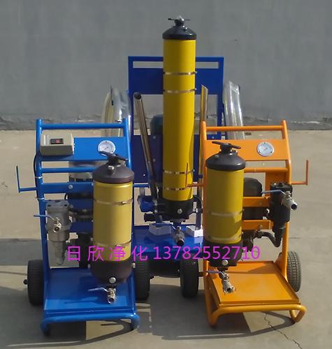 PFU219颇尔净油机国产化液压油
