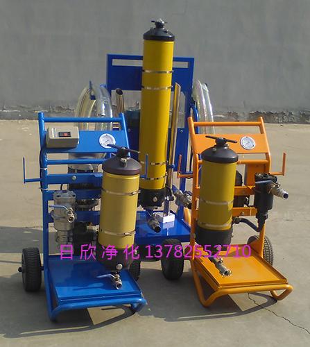 抗磨液压油PALL滤油车PFU902033滤芯厂家替代