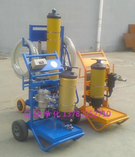 抗磨液压油颇尔滤油车国产化日欣净化PFS1-8314-50HKP