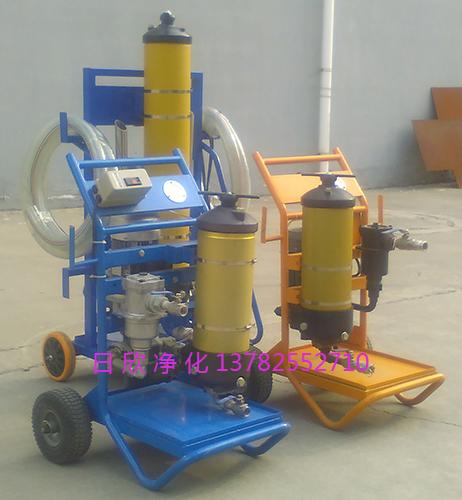 日欣净化颇尔滤油车PFS1-8314-50HKP抗磨液压油国产化