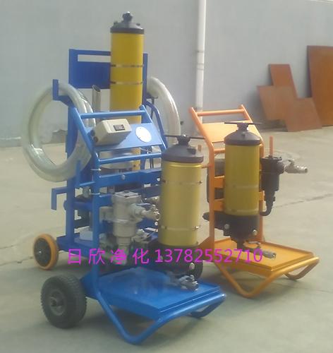颇尔滤油车工业齿轮油国产化净化PFS1-8314-50HKP