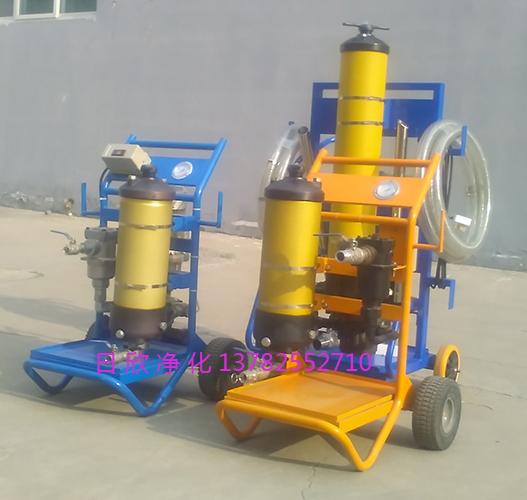 PFS1-8314-50HKP替代齿轮油颇尔滤油车日欣净化