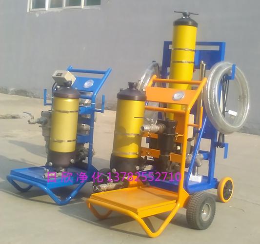液压油颇尔净油机国产化PFU219