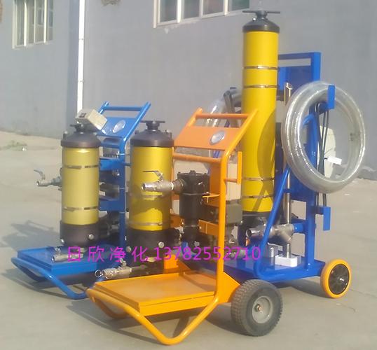 PFS1-8314-50HKP国产化颇尔滤油车工业齿轮油净化