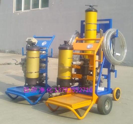 抗磨液压油替代PFS1-8314-100UHKS滤芯厂家净油机