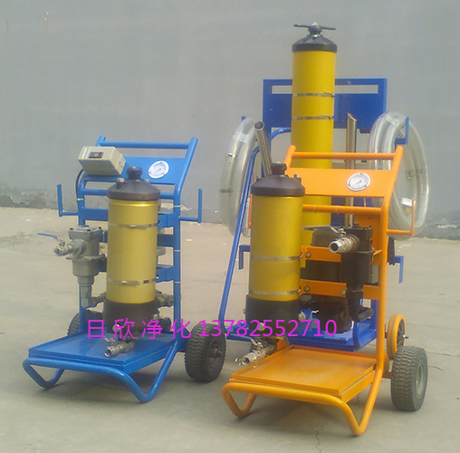 PFU902033日欣净化汽轮机油过滤机替代