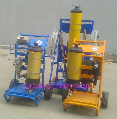 净化设备替代PFU902033颇尔滤油车抗磨液压油