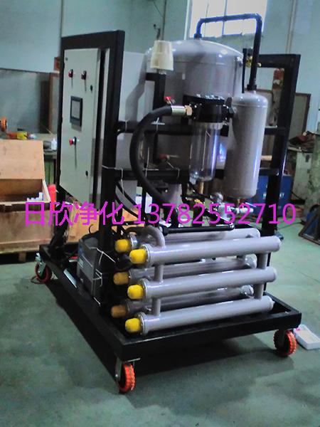 液压油ZLYC-100不锈钢净化设备真空过滤机