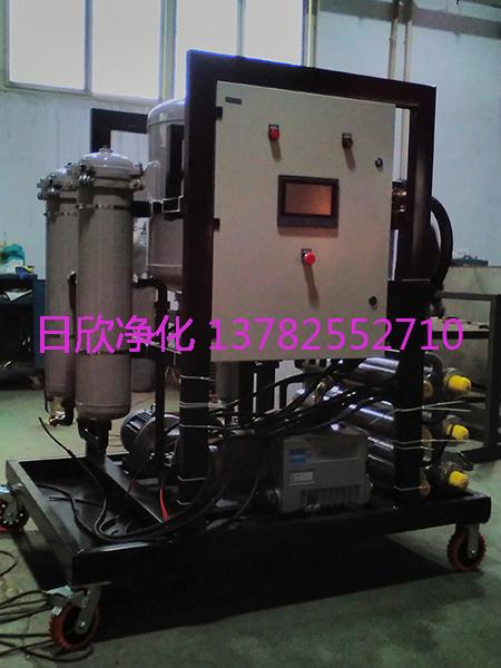 真空滤油机ZLYC-32净化设备汽轮机油再生