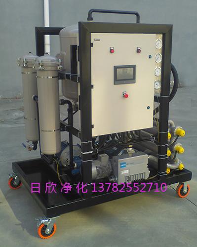 真空过滤机过滤脱水ZLYC-25润滑油