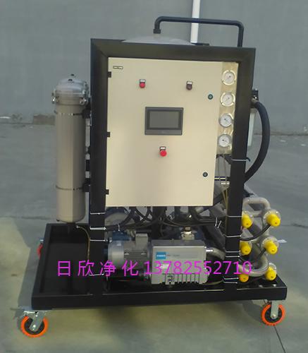 真空脱水滤油机除杂质透平油ZLYC-50净化