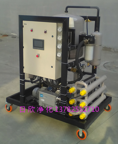 日欣净化ZLYC-32真空脱水滤油机磷酸酯油再生