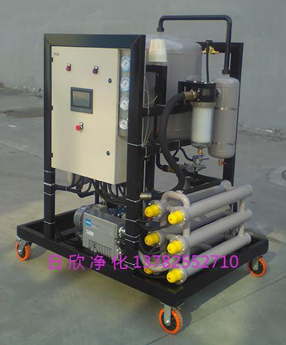 滤油机厂家不锈钢真空滤油机滤油机厂家ZLYC-25液压油
