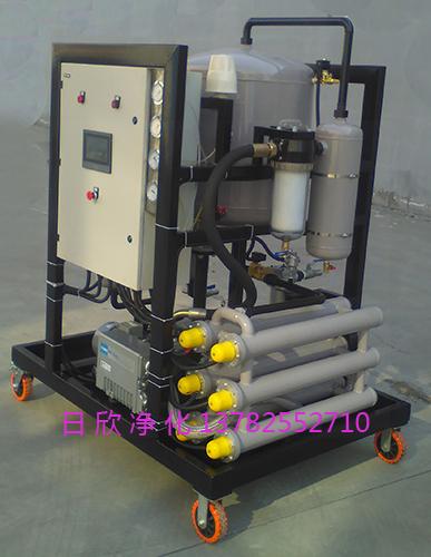 日欣净化ZLYC离子交换抗燃油滤油机厂家真空过滤机