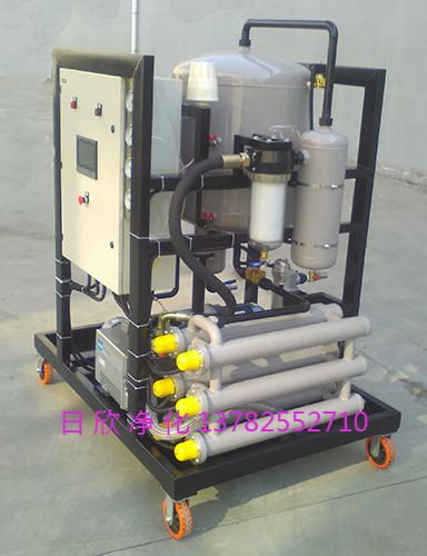 EH油ZLYC-100真空过滤机脱水滤油机厂家