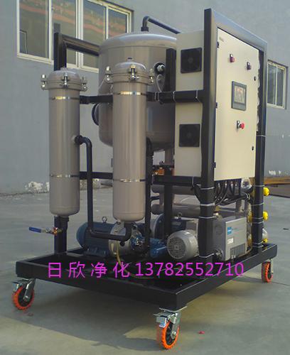 润滑油净化设备真空过滤机ZLYC-50防爆