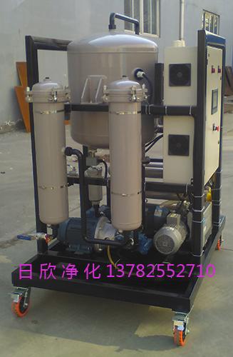 真空滤油车树脂除酸ZLYC-150过滤机油