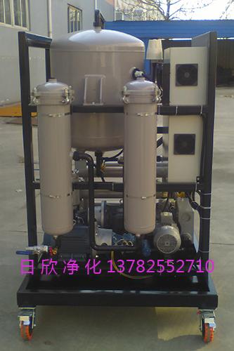 除杂质真空脱水净油机滤芯ZLYC-200汽轮机油