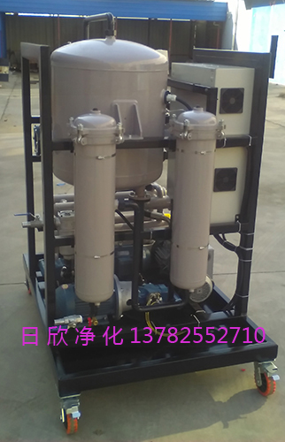 ZLYC-25净化设备磷酸酯油真空过滤机高质量