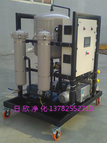 净化EH油优质ZLYC-32真空净油机