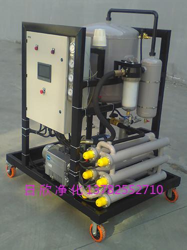 ZLYC液压油滤油机高粘度油真空脱水净油机滤油机厂家