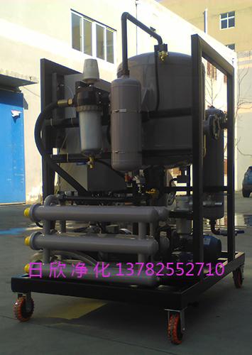 日欣净化真空脱水净油机不锈钢ZLYC-150机油