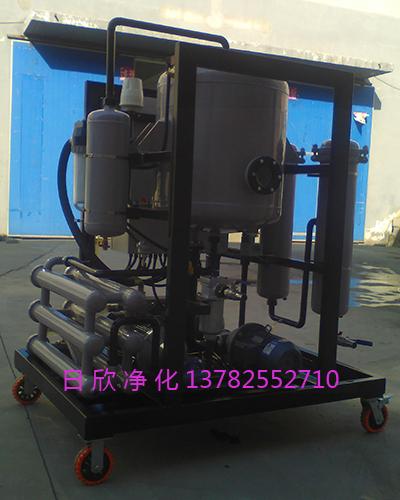 ZLYC-25真空滤油机液压油不锈钢过滤器厂家