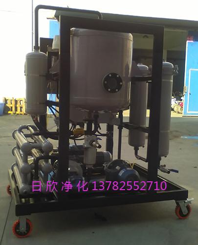 过滤器ZLYC-100真空滤油机高档润滑油