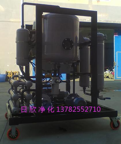 抗燃油ZLYC-50真空脱水滤油机滤油机厂家除杂质日欣净化