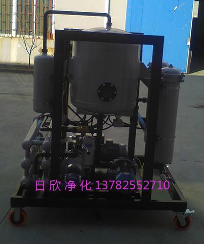真空滤油机汽轮机油净化设备ZLYC-32再生