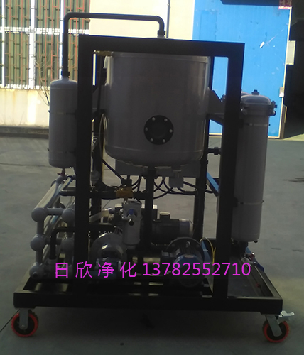 ZLYC-50真空滤油机离子交换树脂净化设备抗燃油