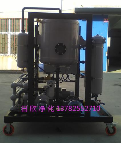 滤油机EH油ZLYC-200再生滤油机厂家真空脱水净油机