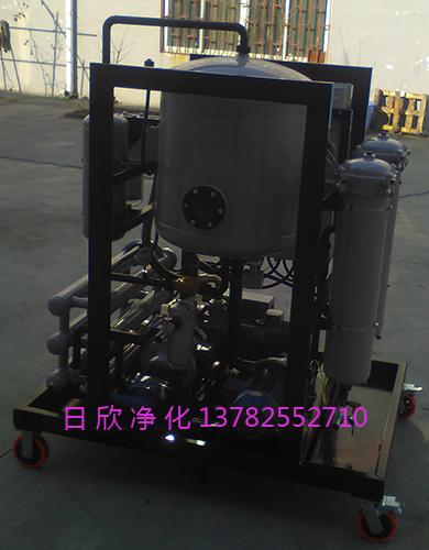 真空脱水滤油机过滤优质ZLYC-200液压油滤油机厂家