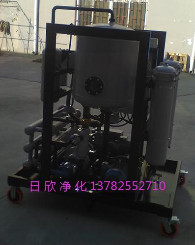 真空过滤机ZLYC-100除水汽轮机油滤芯